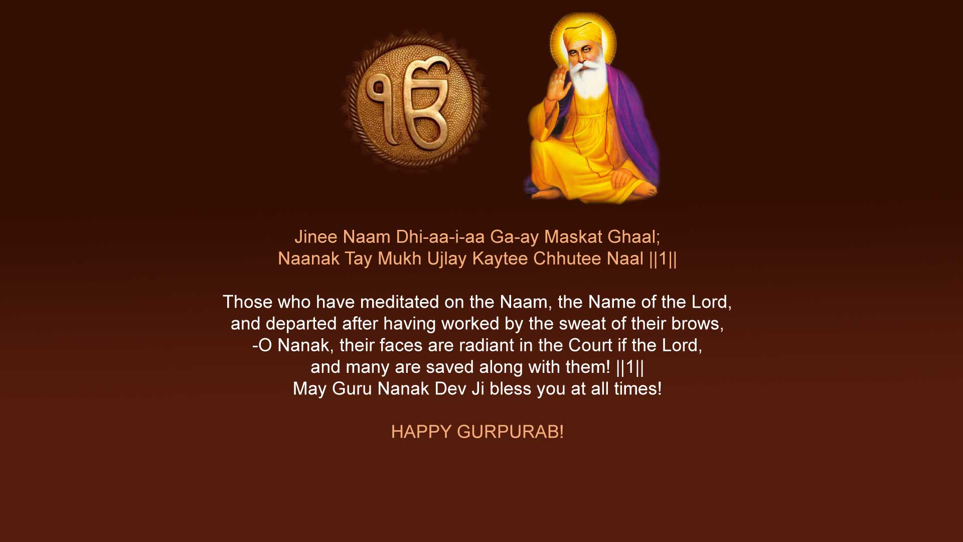 gurunanak-home-page