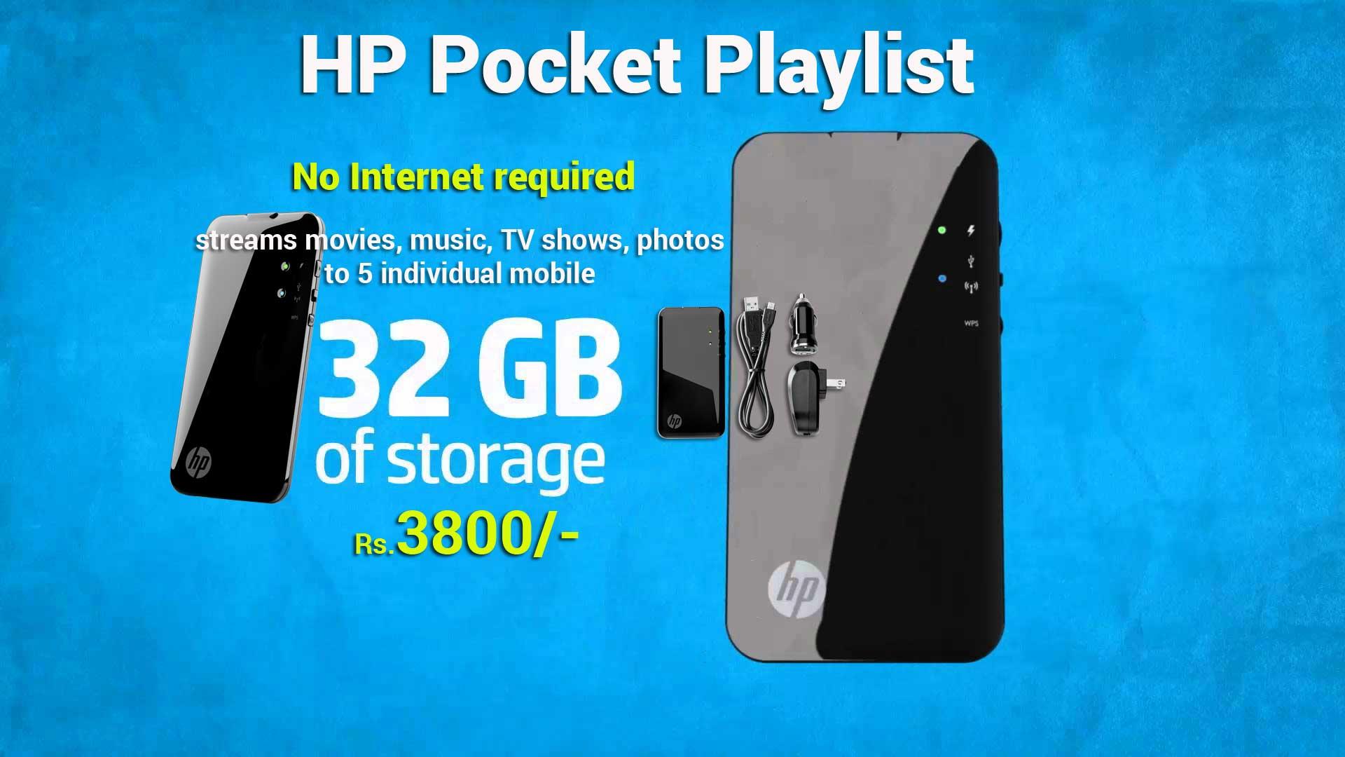 hp-pocketlist