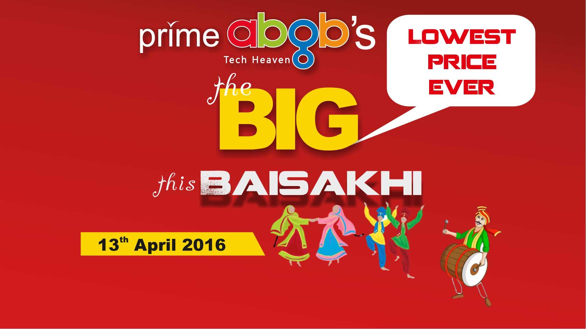 baisakhi-home-banner