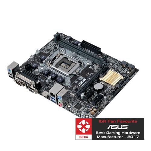 ASUS H110M-D H110 Micro ATX Motherboard